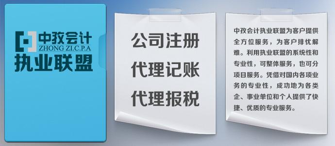 亚博体育官网app下载执业联盟